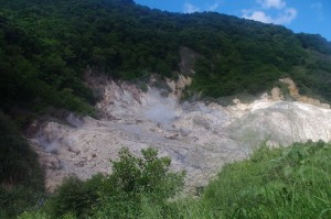 """Un petit bout des 12 km2 de ce qui fut un volcan.  Mais qui est toujours dans un état """"dormant""""."""
